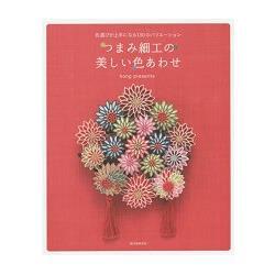 日式布花飾品美麗配色