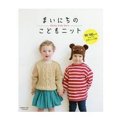 每日童裝手織服與可愛小物