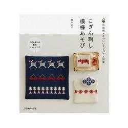 小巾刺繡作品集-傳統圖案×可愛原創圖案