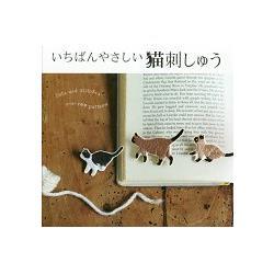 最簡單的貓咪造型刺繡提案