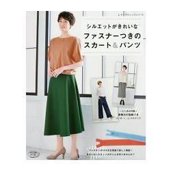 手工縫製線條優美的拉鍊裙裝與短褲