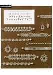 maimai kaito的梭編蕾絲手鍊與耳環作品集