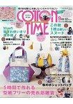 COTTON TIME  9月號2017附動物[印花布料.實物大紙型