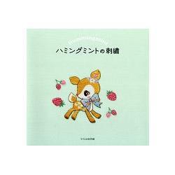 三麗鷗卡通人物系列-可愛哈妮鹿刺繡作品集