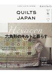 Quilts Japan  10月號2018附紙型