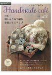 Handmade Cafe Vol.2