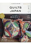 Quilts Japan  1月號2019附月曆.紙型