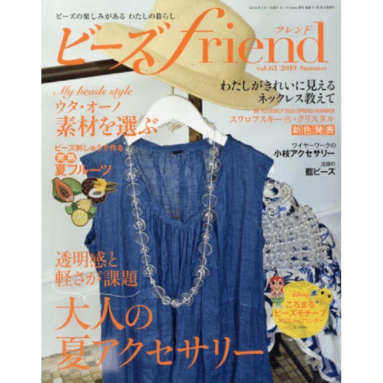串珠同好情報雜誌 7月號2019