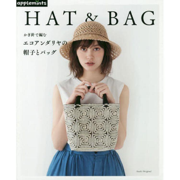 編織藤帽與背包