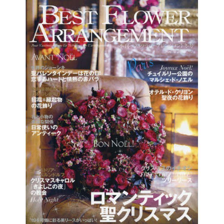 BEST FLOWER ARRANGEMENT  1月號2020