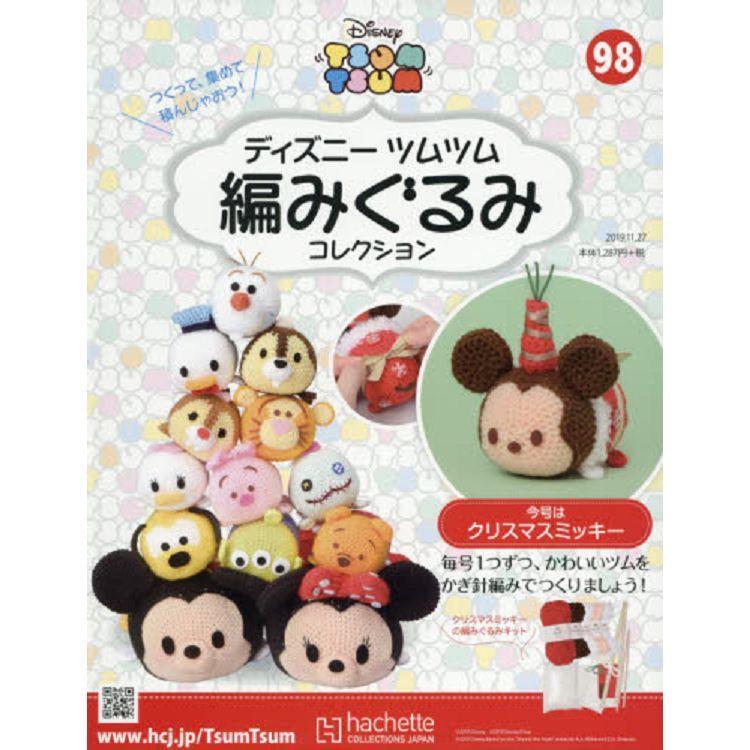 Disney Tsum Tsum 編織玩偶手作收藏 全國版11月27日/2019    附聖誕米奇編織工具組