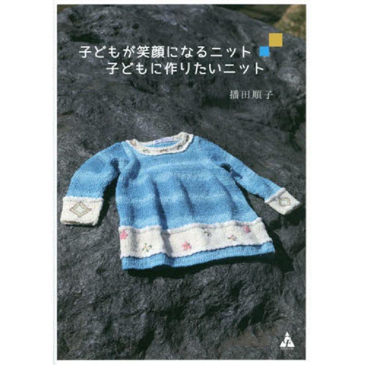 小孩會喜歡的時尚衣物 17款
