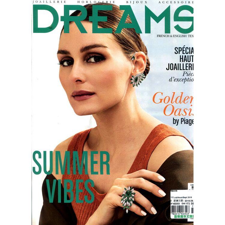 DREAMS 第77期 7-9月號_2019