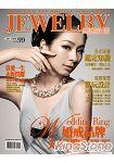 JEWELRY薇薇新娘-2013珠寶特刊