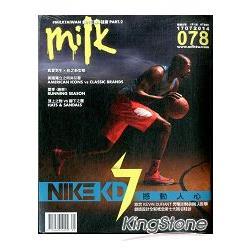 milk 7月2014第78期