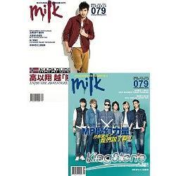 milk 8月2014第79期
