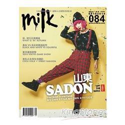 milk 10月2014第84期