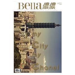 儂儂月刊2月2017第393期
