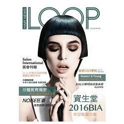 LOOP HAIR NEWS 2016冬季號