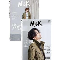 milk 3月2017第147期