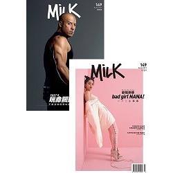 milk 4月2017第149期