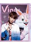 vinge雜誌2017第9期