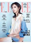 ELLE中文版12月2017第315期