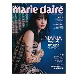 「Marie Claire美麗佳人 1月號/2018 第297期」的圖片搜尋結果