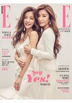 ELLE WEDDING春夏號/2018