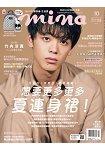 MINA米娜時尚國際中文版10月2018第189期