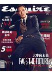 君子雜誌國際中文版1月2019第161期