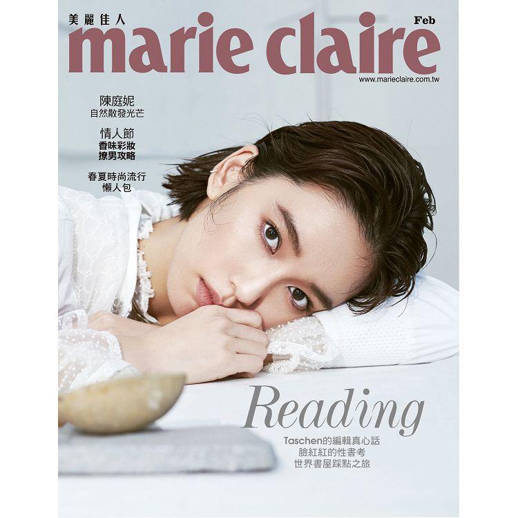MARIE CLAIRE美麗佳人2月2019第310期