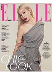 ELLE中文版3月2019第330期