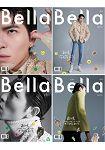 Bella儂儂月刊3月2019第418期