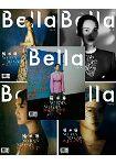 Bella儂儂月刊4月2019第419期