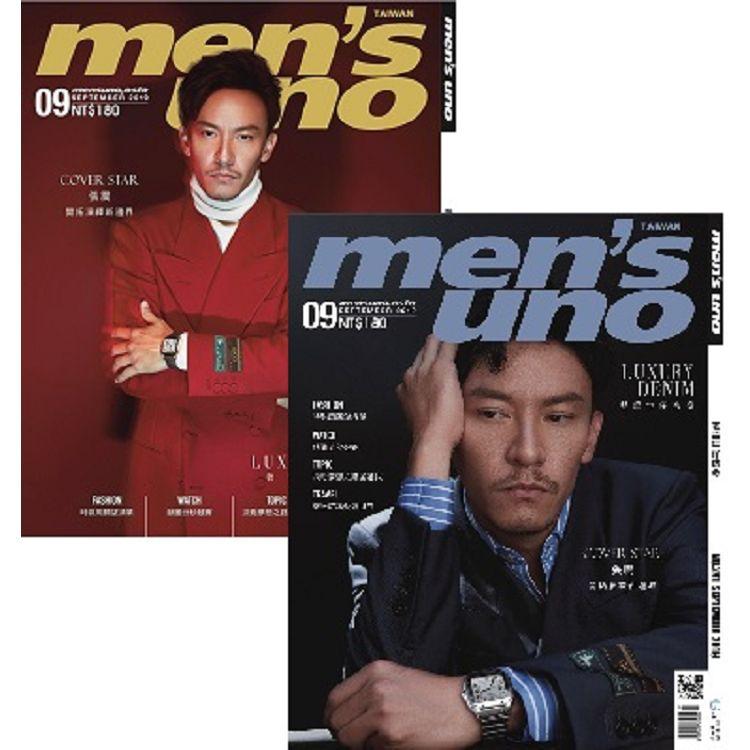 MEN`S UNO男人誌9月2019第241期