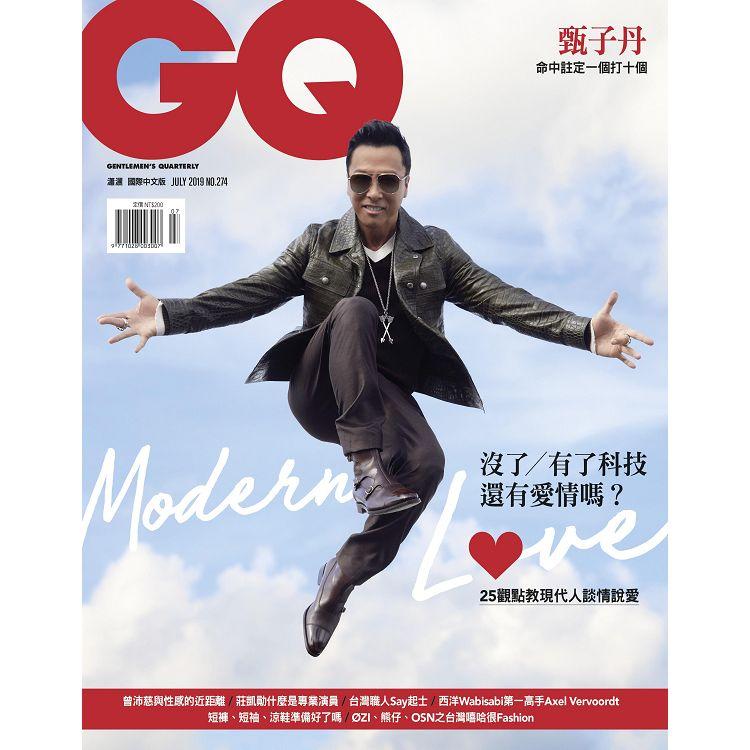 GQ中文版7月2019第274期