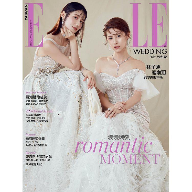 ELLE WEDDING秋冬號/2019