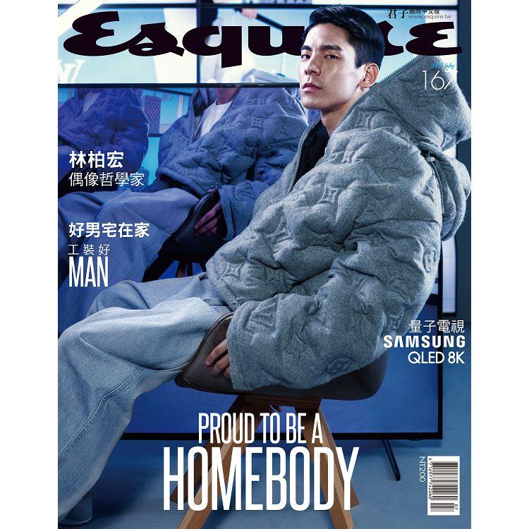 君子雜誌國際中文版7月2019第167期