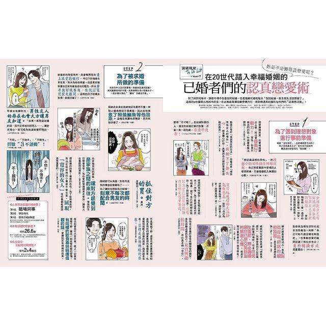 WITH中文版8月2019第184期
