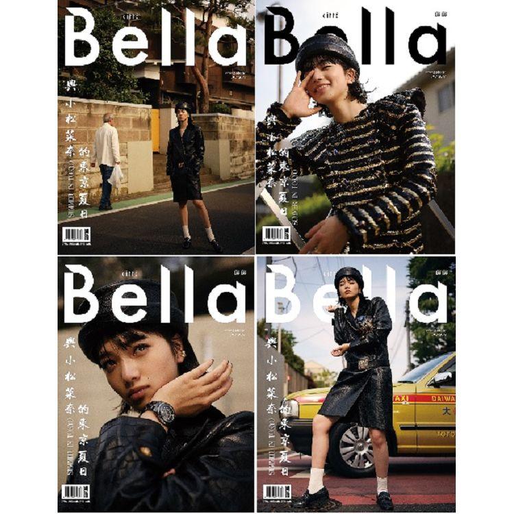 Bella儂儂月刊7月2019第422期