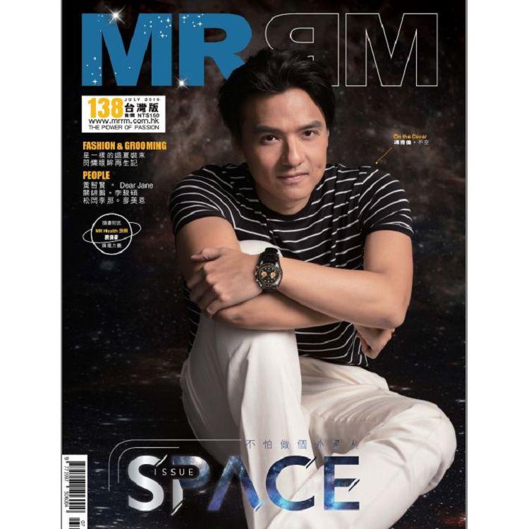 MR雜誌(港版)7月2019第138期