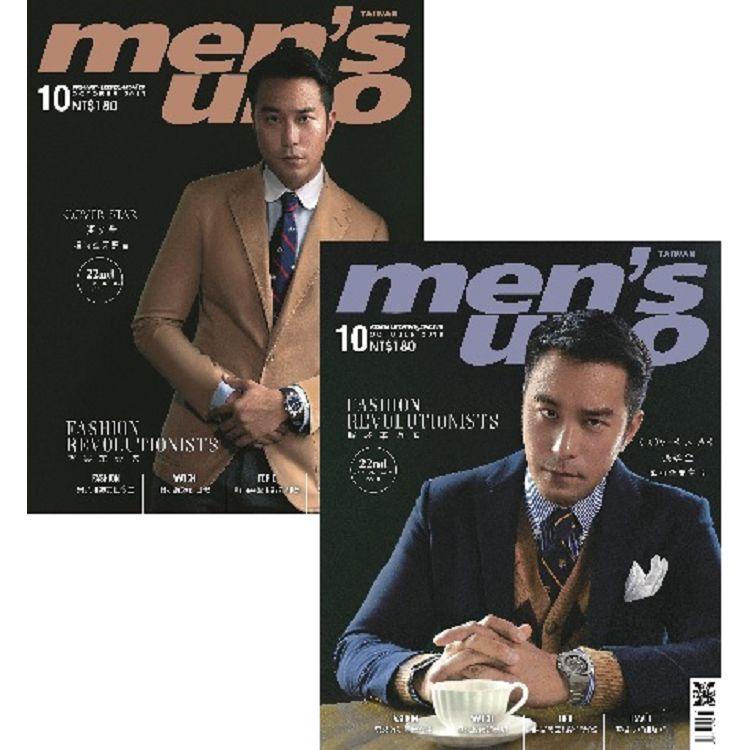 MEN`S UNO男人誌10月2019第242期