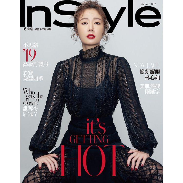 InStyle時尚泉8月2019第39期