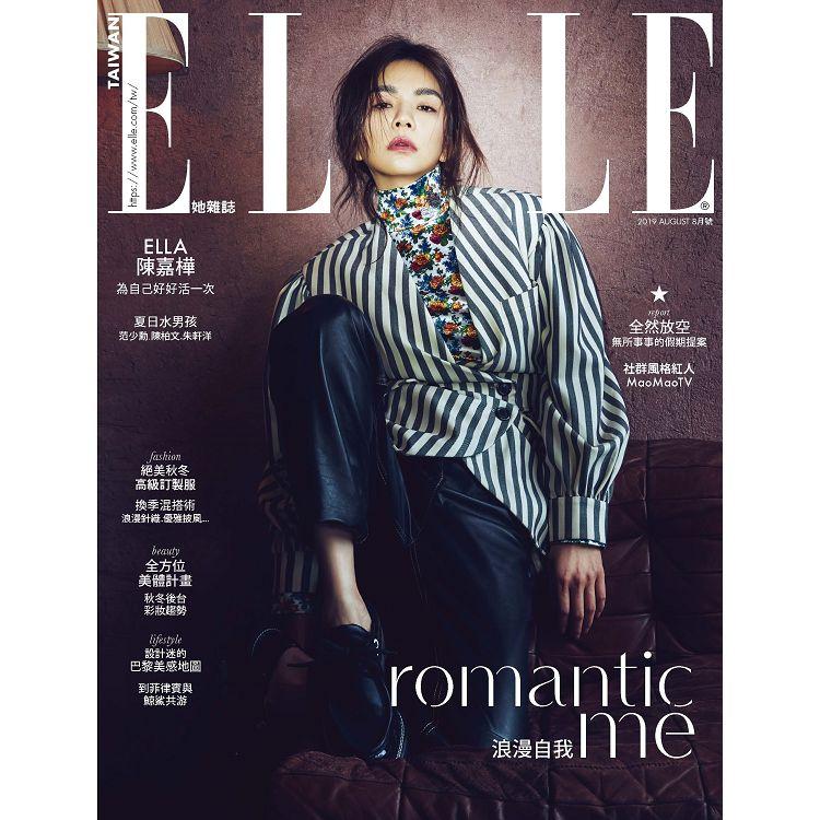 ELLE中文版8月2019第335期-體驗版