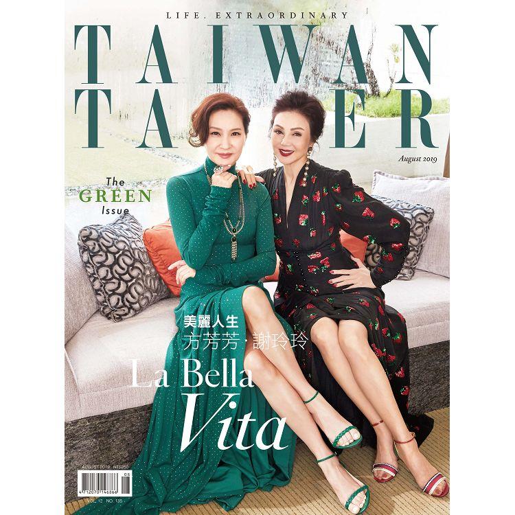 TAIWAN TATLER 8月2019第135期