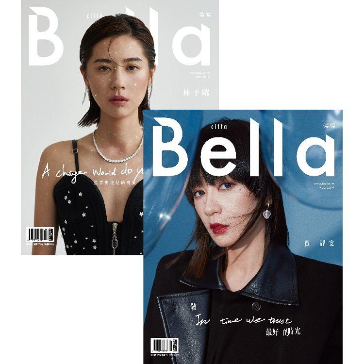 Bella 儂儂月刊8月2019第423期