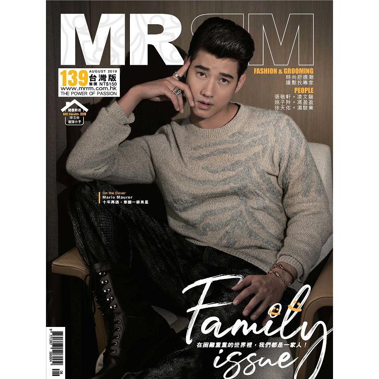 MR雜誌(港版)8月2019第139期