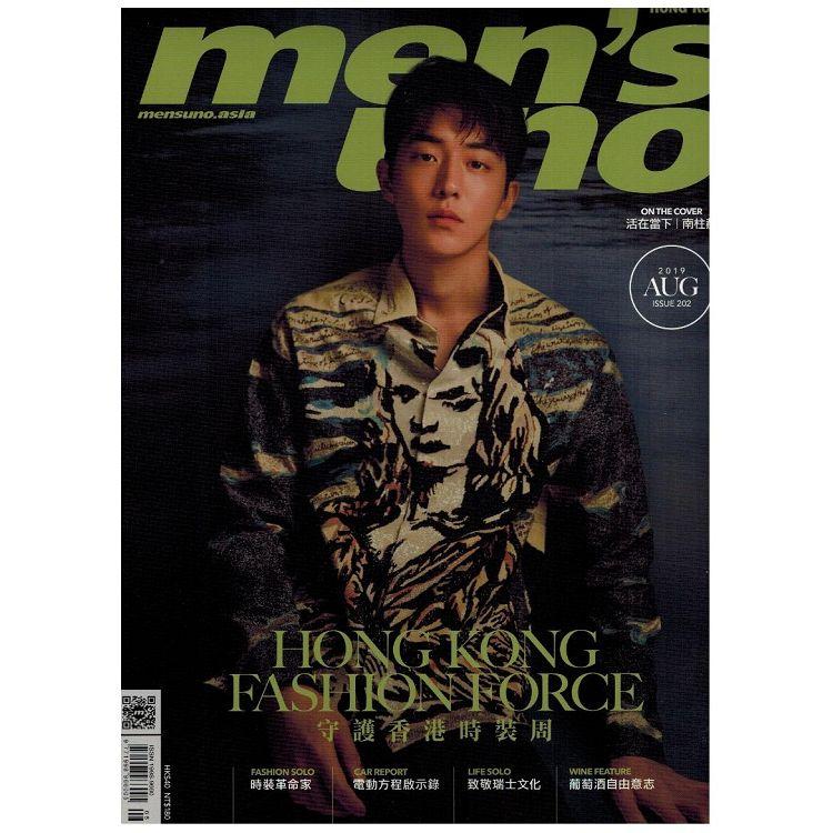 Men`s uno(港版)8月2019第202期