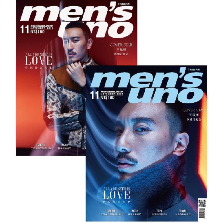 MEN`S UNO男人誌11月2019第243期